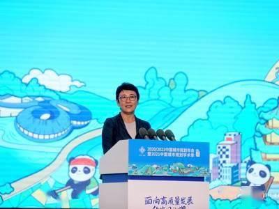 """住建部副部长黄艳谈城市更新:""""顶层设计还没出来,一年之内就走偏了很多事"""""""