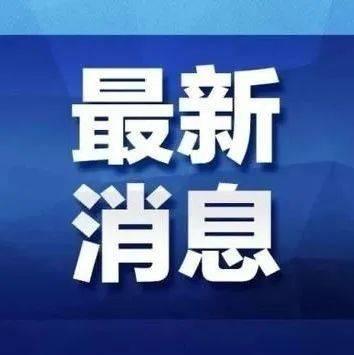 绍兴越城最新官宣:不得要求家长检查作业!家长:终于解脱了……