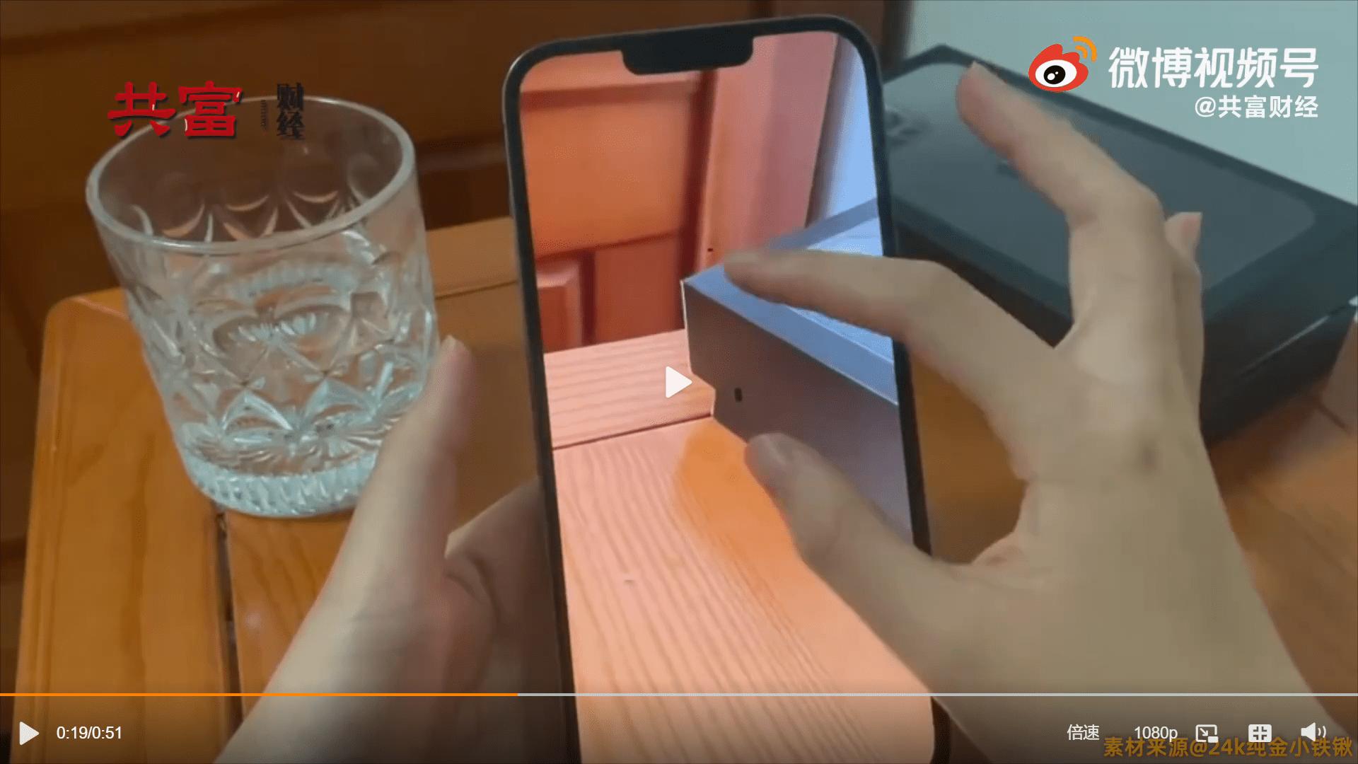 难受!iPhone 13又双叒叕有bug:拍照严重翻车