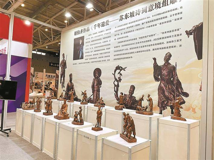 """""""中国工艺美术文化创意大赛""""评选揭晓 135件作品荣获金奖"""