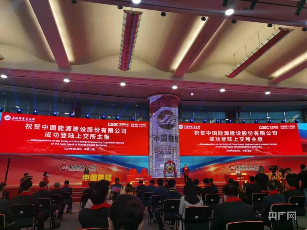 习近平在中央人才工作会议上强调 深入实施新时代人才强国战略 ...