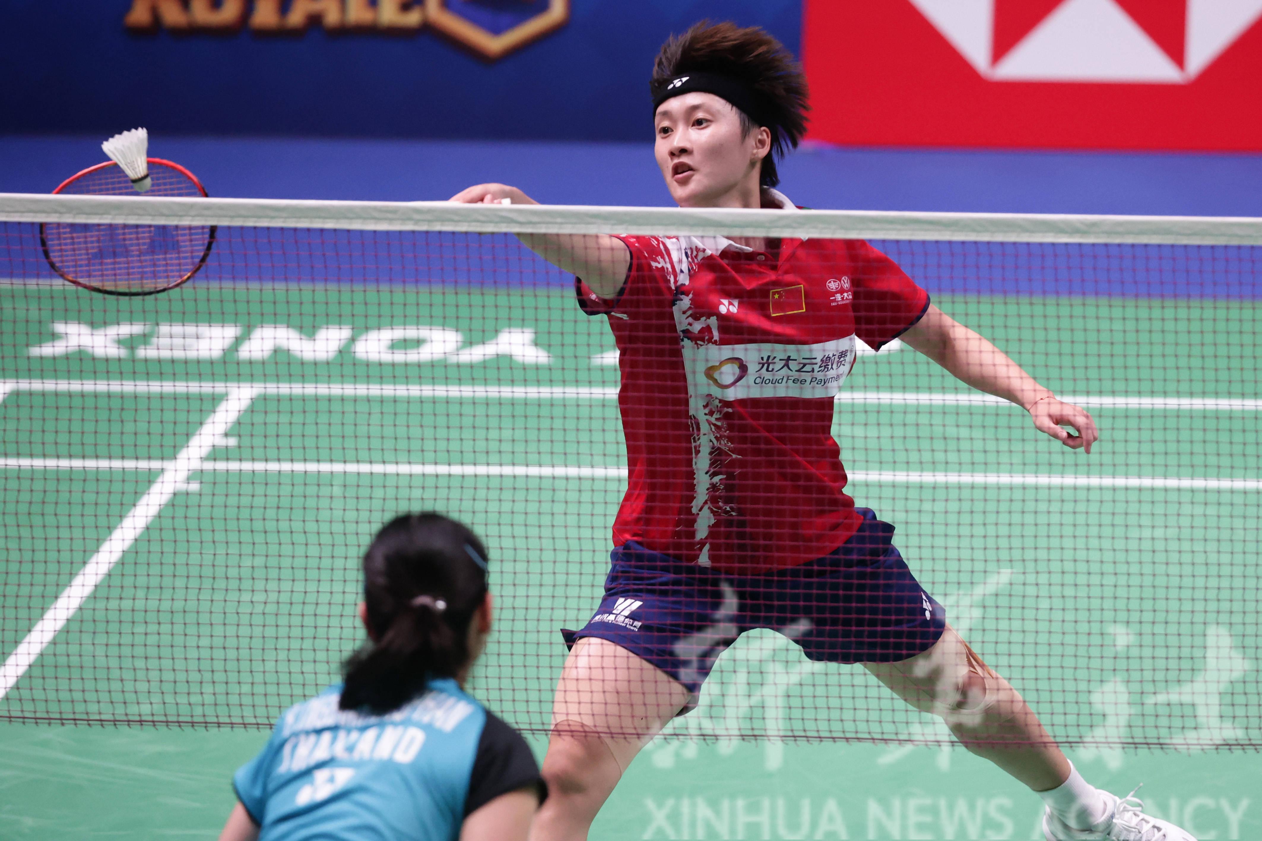 羽毛球——苏迪曼杯:中国队胜泰国队