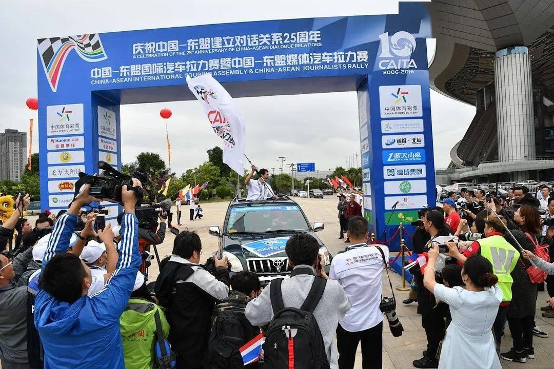 2021年中国—东盟国际汽车拉力赛暨中国—东盟媒体汽车拉力赛继续暂停举办