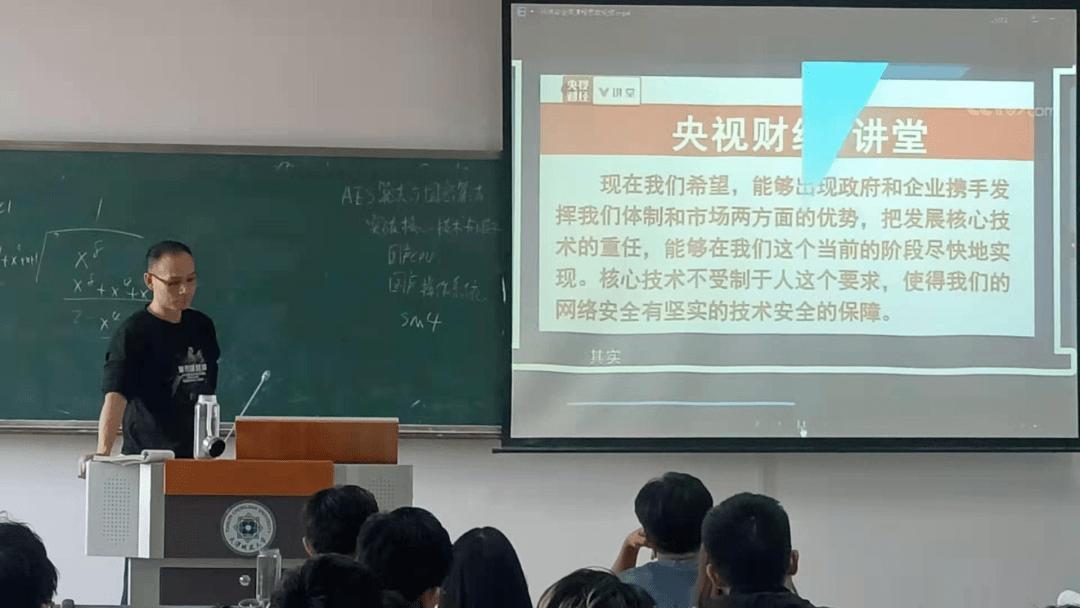 网信动态 | 天津城建大学开展2021年国家网络安全宣传周系列活动