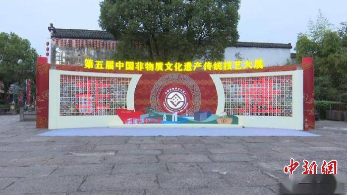 安徽黄山:青年人传承传统文化 创新不能丢本