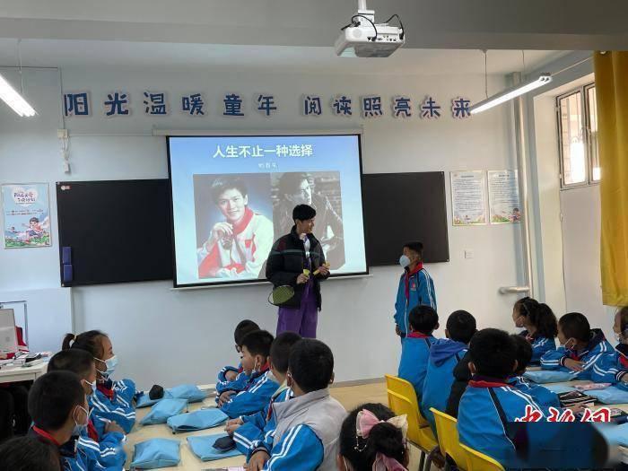 """2021""""阳光关爱·i读计划""""首站走进宁夏"""