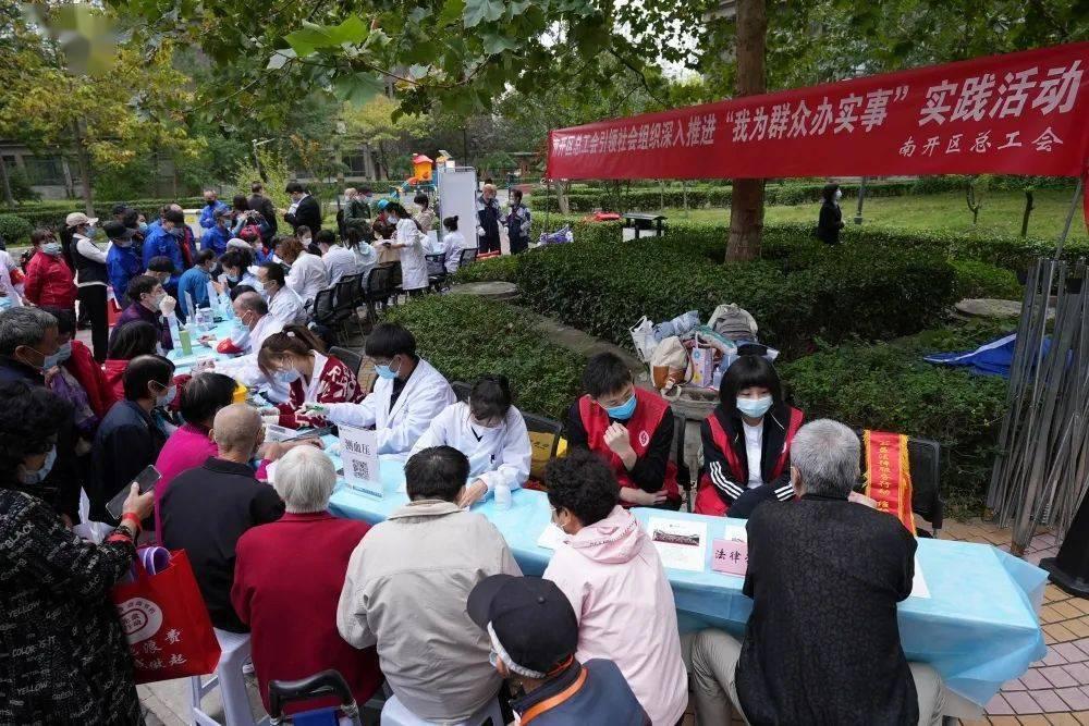"""【我为群众办实事】南开区总工会引领社会组织开展""""进基层惠职工""""活动"""