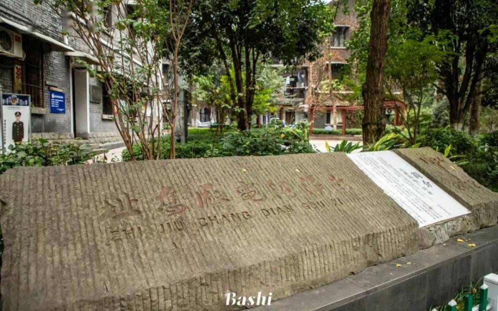 60多年前的苏式楼 记录了重庆一个时代