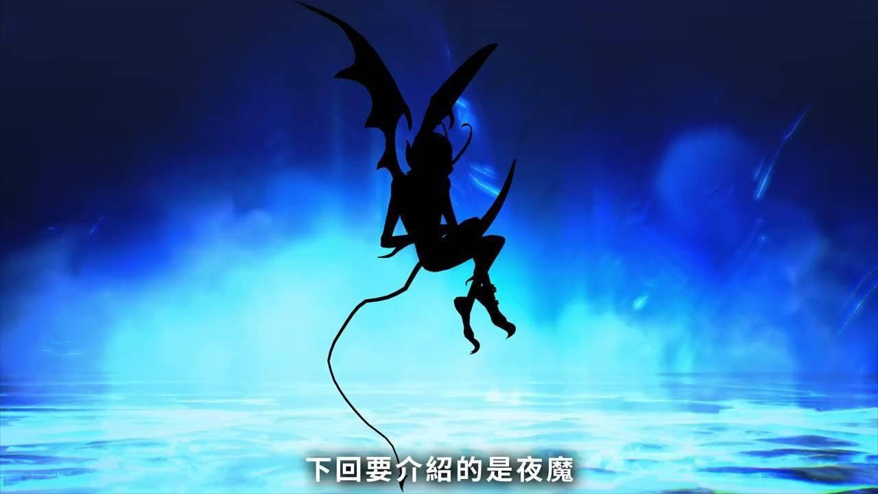 《真女神转生5》恶魔介绍:阿兹特克创世神羽蛇神6tq