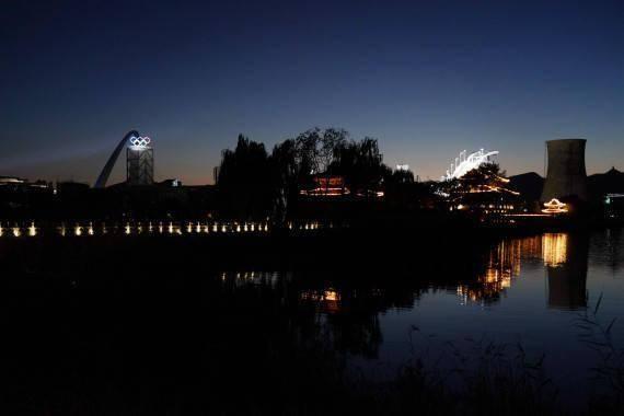 走近冬奥 北京冬季奥林匹克公园正式落户首钢园区